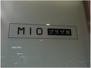 Mio230707_01