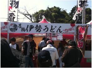 鈴鹿20111009_11
