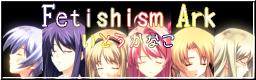 Fetishism Ark