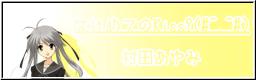 はじめてのKiss?(#^.^#)