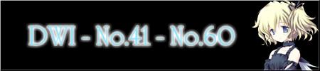 方翼のファーDWI No.41~60