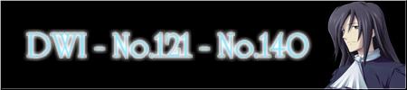 方翼のファーDWI No.121~140