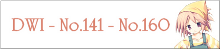 方翼のファーDWI No.141~160