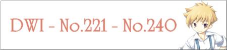 方翼のファーDWI No.221~240