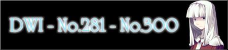 方翼のファーDWI No.281~300