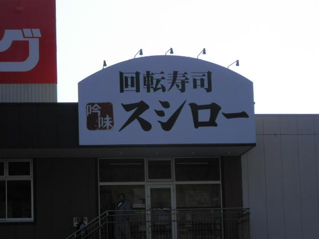 ozu0094.jpg