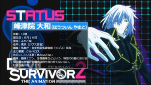 DEVIL SURVIVOR2 the ANIMATION 2話
