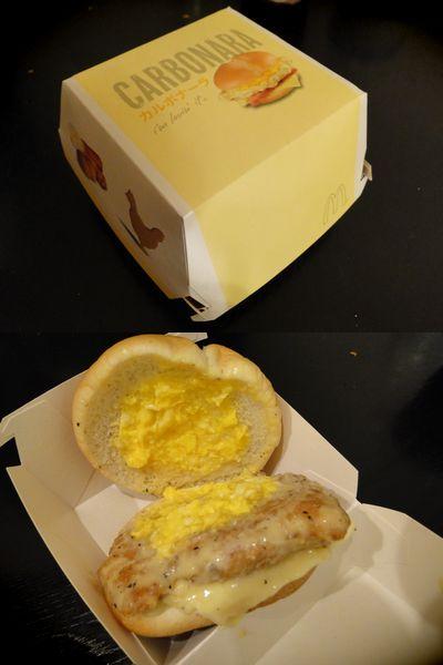 新チキンバーガー