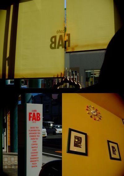 Cafe FAB