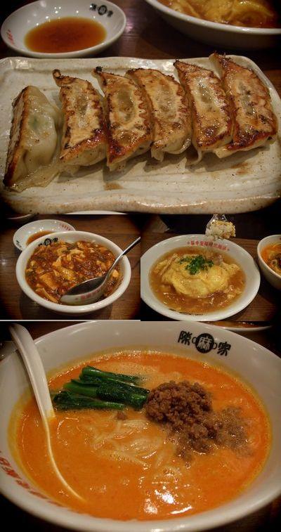 陳麻家の坦々麺