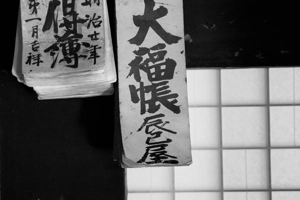sd15-15-50-美濃-94SDIM2167_R