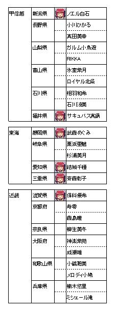 wa_koshien2