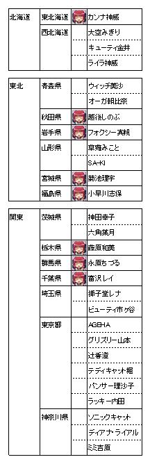 wa_koshien1