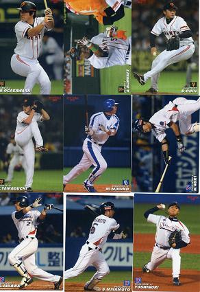 baseball_chips_2010_001