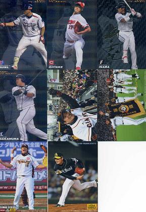 baseball_chips_2010_004
