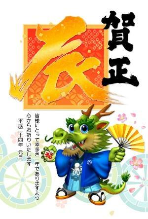 gasyo_2012