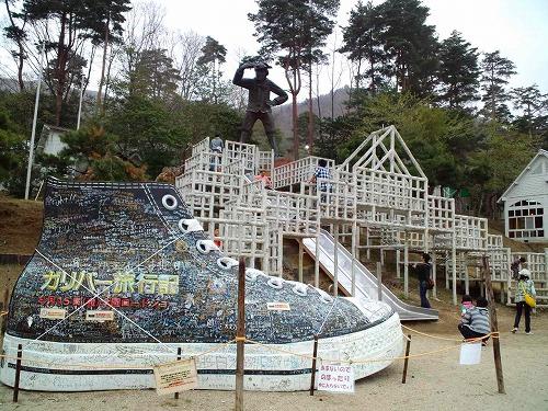 東八甲田家族旅行村キャンプ場の今日・明日の天気 …