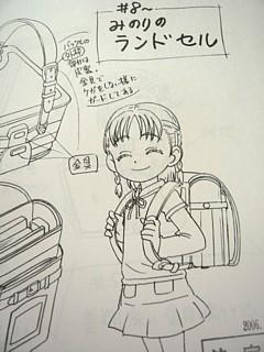 110707ふひぃー!