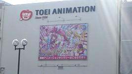 111014東映さん