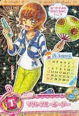 111214カレンダー