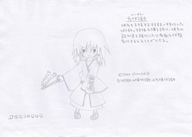 兵種夢想(21a)