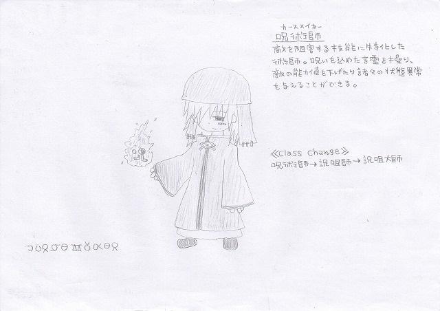 兵種夢想(22a)