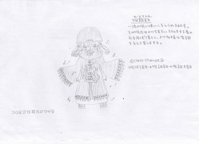 兵種夢想(22b)