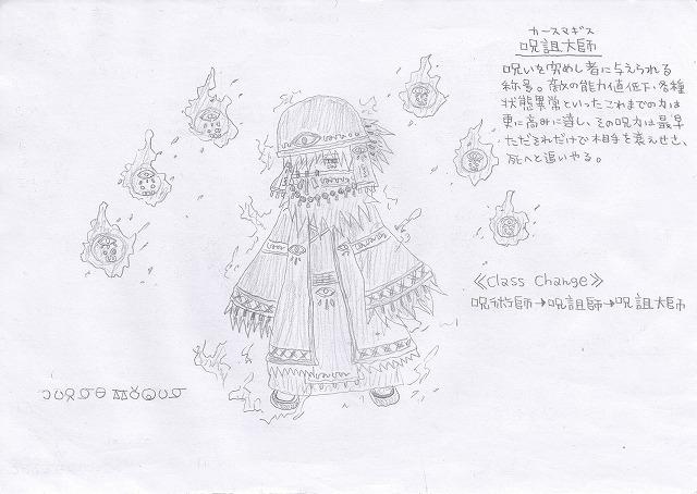 兵種夢想(22c)