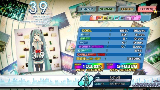 39-EX-P.jpg