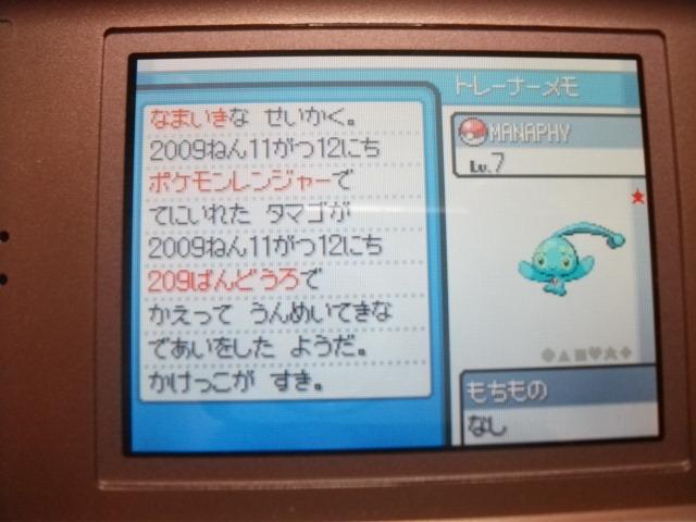 2010_07280003.jpg