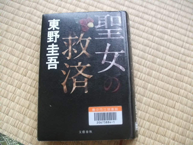 2010_09130001.jpg