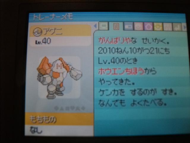 2010_10210002.jpg