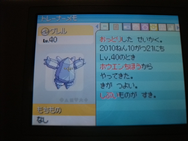 2010_10210004.jpg