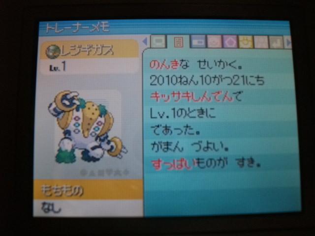 2010_10210005.jpg