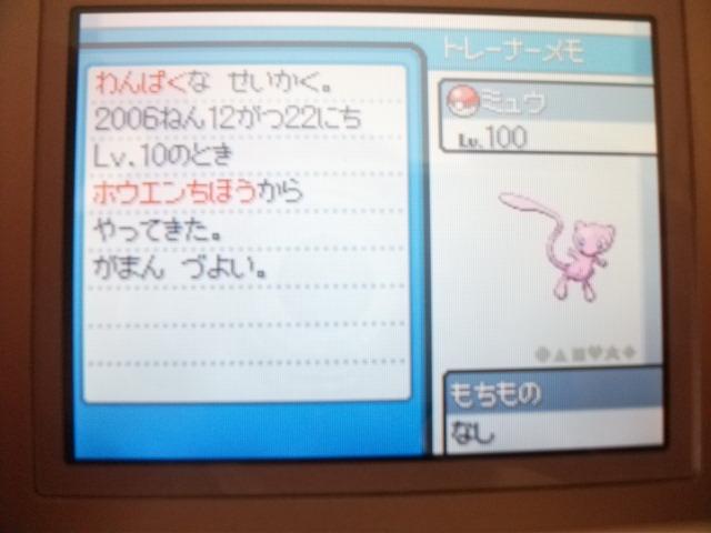 2010_10300003.jpg