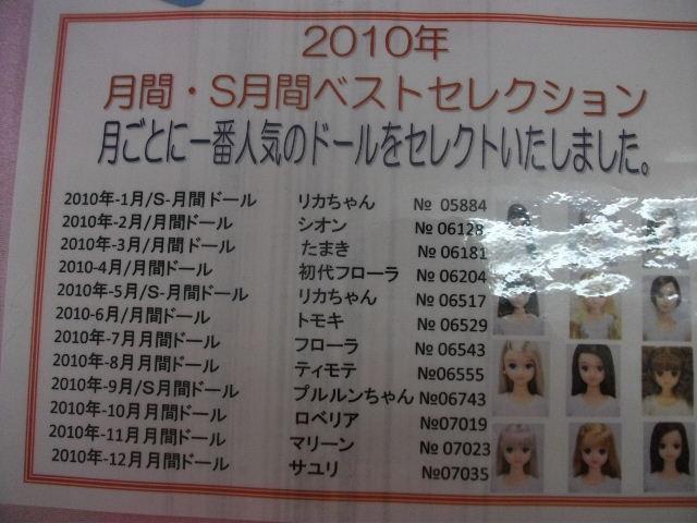 2011_02270010.jpg