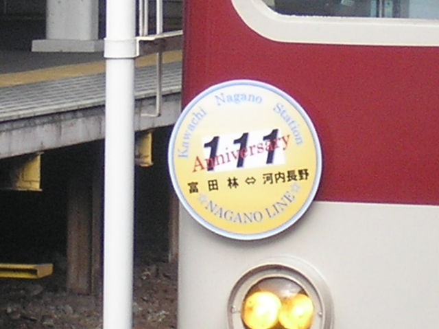 PC120040.jpg