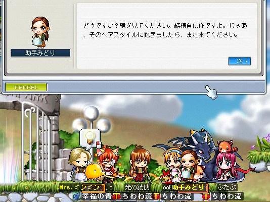 Maple100718_205309.jpg
