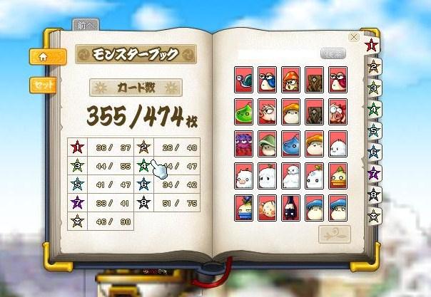 Maple110415_201243.jpg