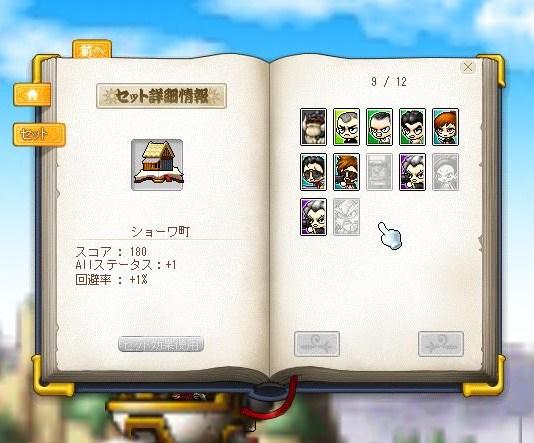 Maple110415_201314.jpg
