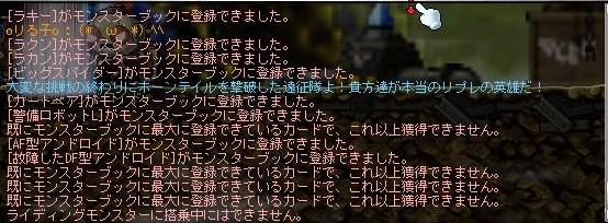 Maple110415_204813.jpg