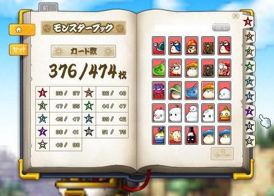 Maple110415_205634.jpg