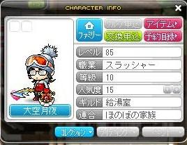 Maple110725_223025.jpg