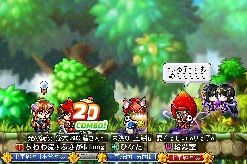 Maple110827_224028.jpg