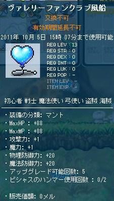 Maple110905_152751.jpg