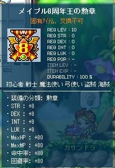 Maple110910_131919.jpg