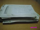 処分した書類