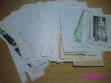 教育書類整理