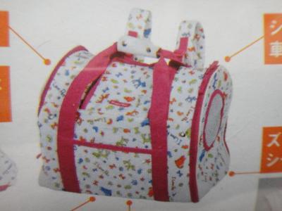 DSC00587_convert_20110511233054.jpg