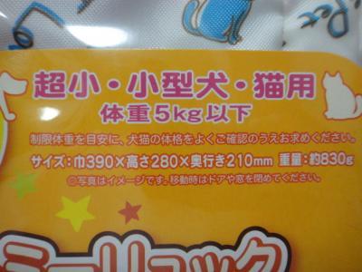 DSC00589_convert_20110511233118.jpg
